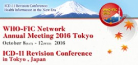 Reunión anual de la WHO-FIC Network - Tokio 2016